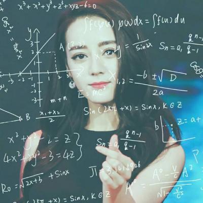 迪丽热巴数学公式头像你们最爱的迪丽热巴大图带公式