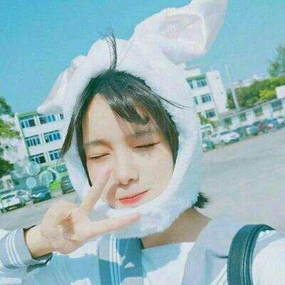 8张高清可爱的兔子耳朵女生头像图片