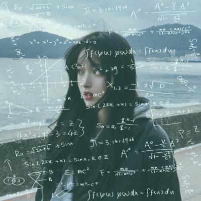 女生公式头像高清好看的带数学公式头像女生图片精选