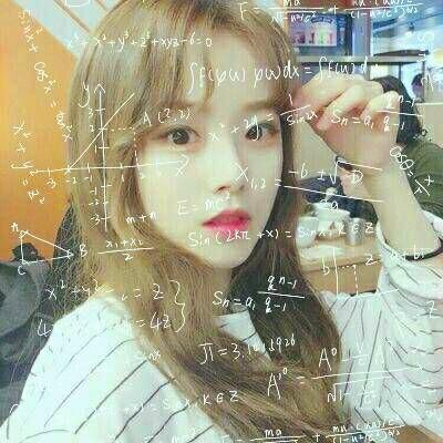 女生头像带数学公式高清好看的女生头像带有数学公式图片
