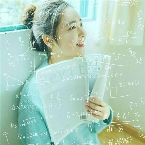 数字公式头像女好看的高清数学公式女生头像图片