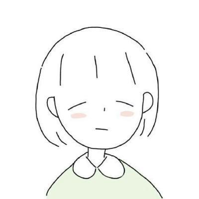 短发女生简笔画头像高清可爱的短发女生卡通简笔画头像
