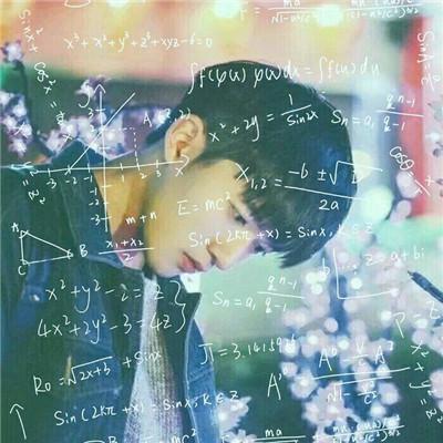 数学公式男生头像大全高清好看的公式头像男生帅气图片