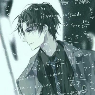 数字公式动漫头像高清好看带数学公式的动漫头像图片