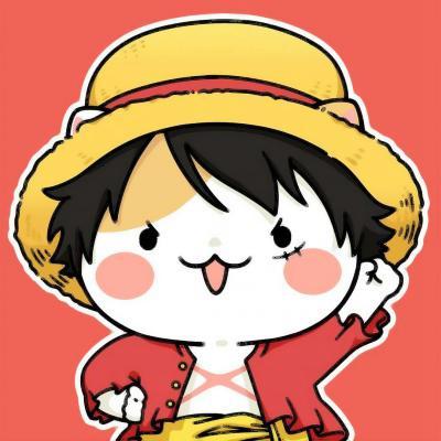 海贼王头像可爱超萌q版的海贼王高清可爱头像图片