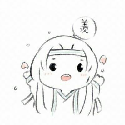 魔道祖师简笔画手绘头像高清可爱的魔道祖师q版简笔画图片头像